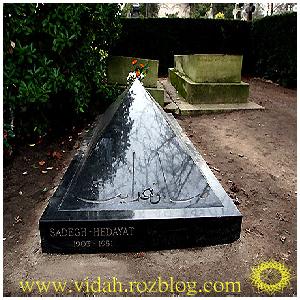 عکس قبر صادق هدایت،در فرانسه