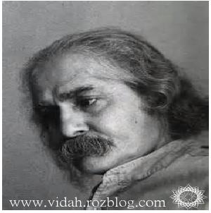 Mehdi Akhavan Sales